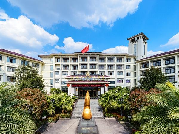 天乐谷度假酒店