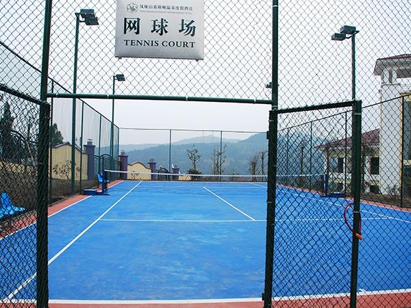 康养中心网球场