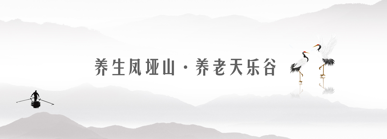 http://www.tlgyl.com/data/upload/202102/20210204161009_984.jpg